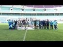 Церемония награждения:  ФК «ЗЕНИТ» (Санкт-Петербург) - обладатель The Atlantic Cup 2016