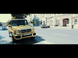 V1NCENT ft. ВАРЧУН - Через Весь Город