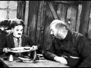 Чарли Чаплин Золотая лихорадка