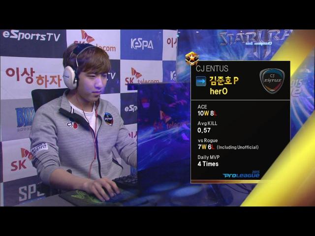 [SPL2015] herO(CJ) vs Rogue(Jin Air) Set4 Deadwing -EsportsTV, Starcraft 2