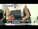 [K STAR REPORT] Inside of Nam Kyu Ri's pouch / '여신' 남규리, 그녀의 파우치 속엔 무엇이?