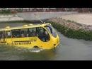 ГОЛЛАНДИЯ, Vlog. Плавающий АВТОБУС Амфибия. Нидерланды.