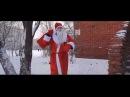 Фильм про Деда Мороза