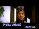 Jackie Chan &amp Kim Hee Seon - The Myth Theme Song