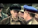 Военный фильм Отрыв 05 08 серия HD720P (супер фильм)