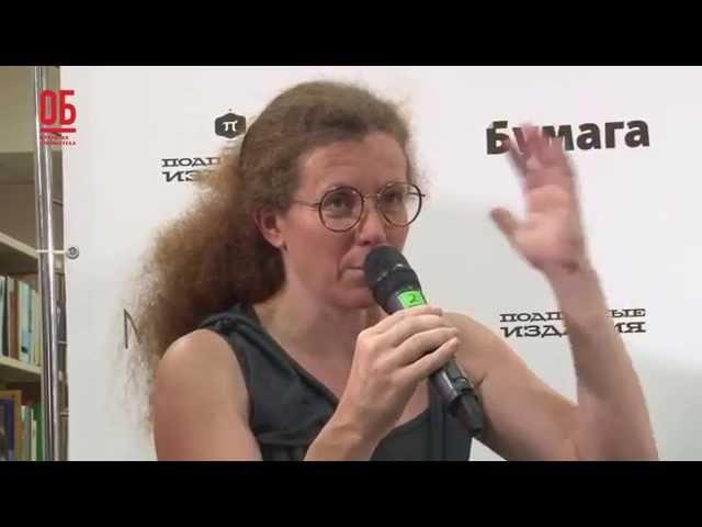 Юлия Латынина — Александр Невзоров « Гибель империй »