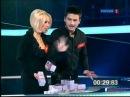 Десять миллионов, Сергей Лазарев и Лера, эфир 02.04.11