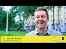 PASSWORD6 - Приглашение от Михаила Москотина