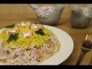 Слоеный салат Крабовое облачко (из крабовых палочек)