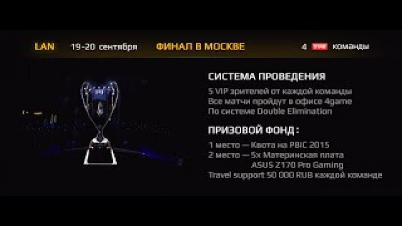 Moscow 5 vs TM.ENSO [Кубок 4game, LAN Final] 2 map @np