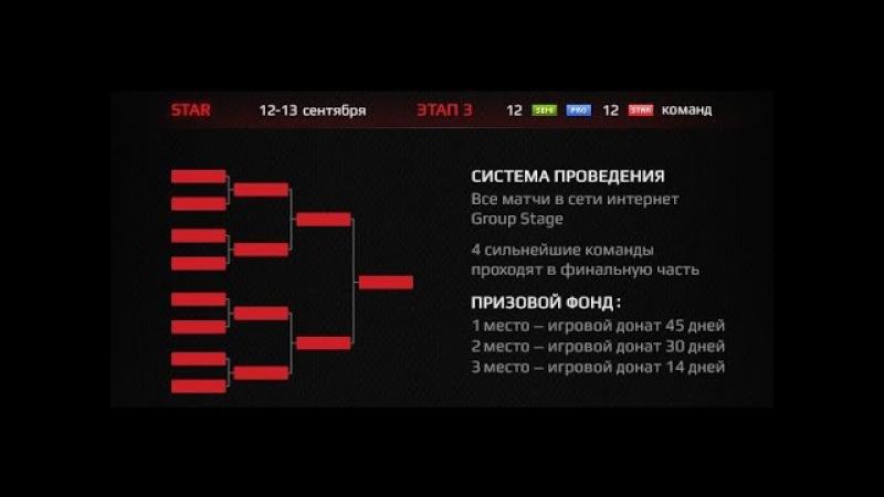 TM.ENSO vs NHouse [Кубок 4game, Этап 3, Сетка финалистов] 2 map @dc