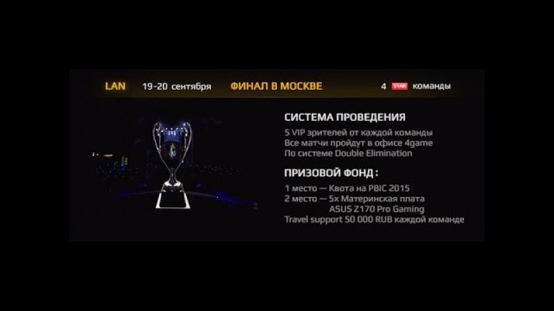 Moscow 5 vs TM.ENSO [Кубок 4game, LAN Final] 1 map @vvg