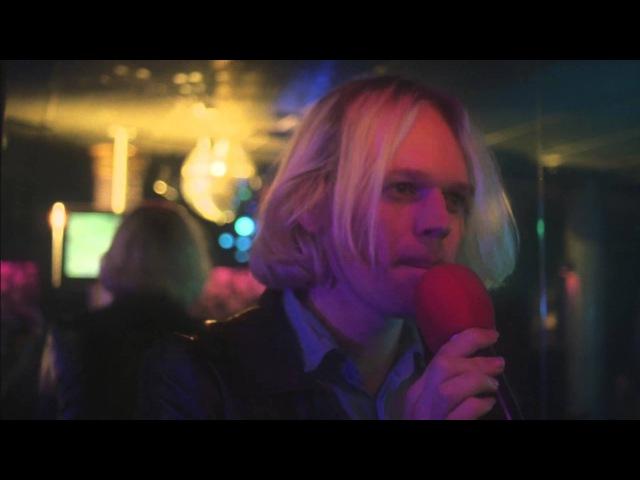 Connan Mockasin - Do I Make You Feel Shy (Official Video)