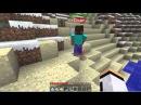 Глобальный мод - Глобальный обзор 5 (Дети Minecraft)