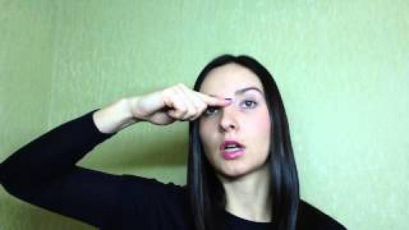 Упражнения для носа: коррекция. Фейсбилдинг с Евгенией Баглык.