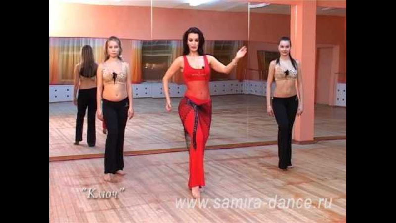 Www.samira-dance.ru - Элементарная база. 0 уровень (Samira's school. Elementary base. Level 0)