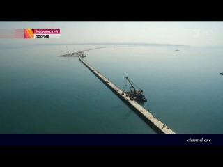 Видео специально для хохлов, Керченский мост строится вопреки всем прогнозам Ук...