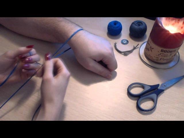 техника плетения оберега