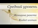 How to pole dance trick Rocket woman - pole dance tutorial /Уроки pole dance - Женщина ракета