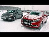 Лада Веста против Хендай Солярис! Отзыв владельца Hyundai Solaris. Тест драйв Lada Vesta.