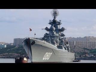 Самый мощный надводный корабль в мире - Петр Великий. Надводные атомоходы России.