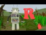 Обучающий мультфильм. Английский для детей. Паровозик Шонни и робот Расти учат английскую букву R