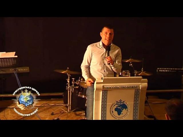Проклятие по имени НЕУСТРОЙСТВО часть 4 Руслан Сербук 22-11-2015