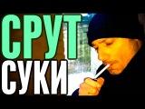 ЗАЛЕТЕЛ В ЖЕНСКИЙ ТУАЛЕТ - ЖЕСТЬ И ШОК!!!
