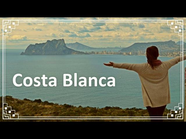 Rutas de Senderismo por la Costa Blanca   Alicante, España