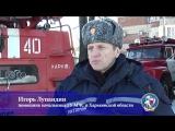 В Харькове горел дом довоенной застройки