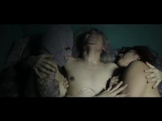 Tekashi69 - 4769 (feat. J.A.B  Dirty Sanchez)
