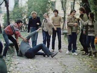 ◄По главной улице с оркестром(1986)реж. Петр Тодоровский