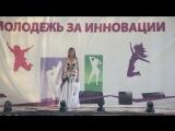 Казакова Наталья танец