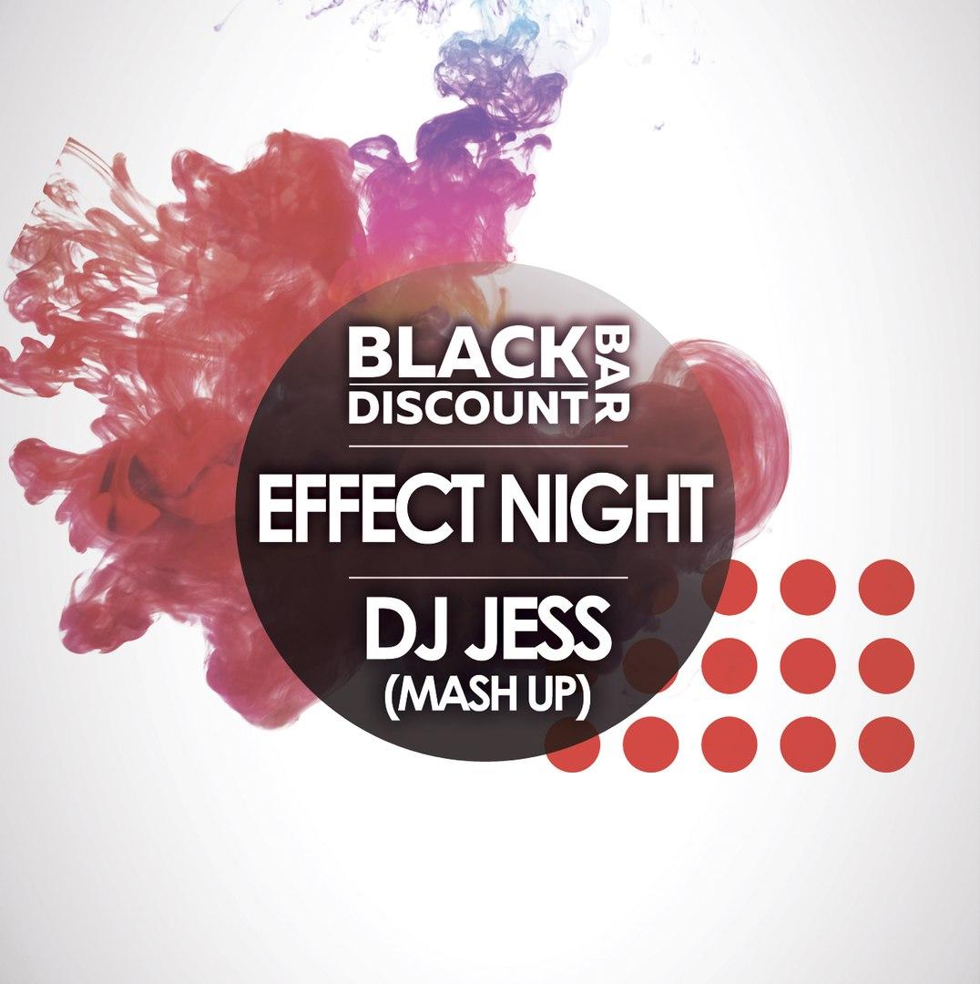 Афиша Хабаровск 06.03.2016 EFFECT NIGHT Black Discount Bar