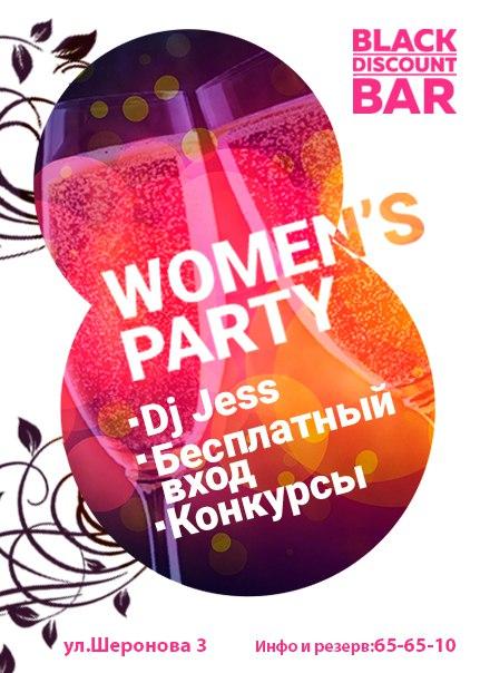 Афиша Хабаровск 07.03.2016 Women's Day Black Discount Bar