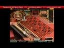 Как выиграть в Казино Фараон, беспроигрышный вариант Faraon Casino