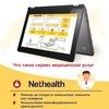 NetHealth.ru - твоё здоровье!