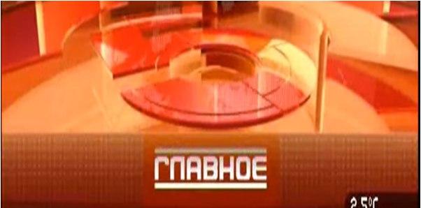 Главное (Петербург - Пятый канал, 20.01.2008) Борьба за Рязанский...