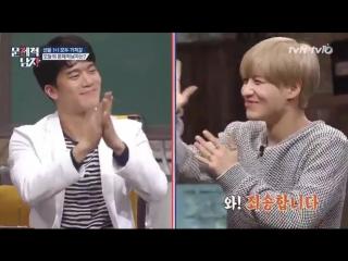 13.03.2016 - tvN Problematic Men (Taemin Win)