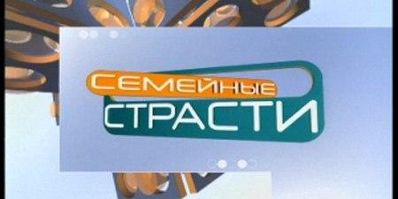 Семейные страсти (Ren-TV, 2002) Децл (фрагмент)