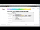 Интернет магазин с нуля 095 Как создать одностраничный сайт на конструкторе PlatformaLP часть 05