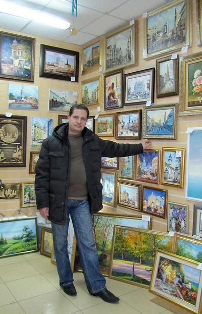 Oleg Kryuchkov