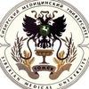 Спортивный клуб СибГМУ