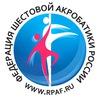 Финал Общероссийских Соревнований