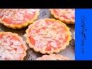 Тарталетки с ревенём - Tartelettes à la Rhubarbe - как приготовить вкусный десерт - простой рецепт
