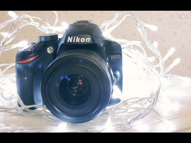 Nikon D3200 Для тех кому всегда мало