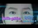 TEAM H GOTTA GETCHA MV