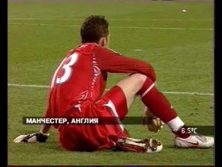 Зенит 2-0 Глазго Рейнджерс / 14.05.2008 / FC Zenit vs Rangers F.C.