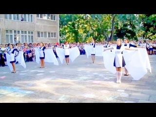 Beautiful dance by school girls Очень красивый танец школьниц на линейке, 1 сентября!