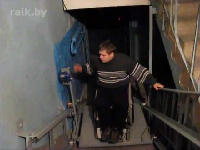 Подъёмник лестничный для инвалидов